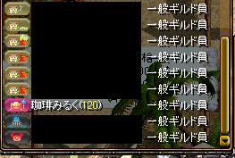 RedStone-07.02.14[04].jpg